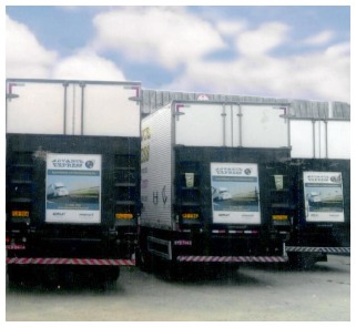 Frota Advance Express Caminhões Baú com Plataforma Hudráulica
